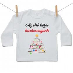 Gyerek póló (Hosszú ujjú) Az első közös karácsonyunk